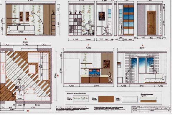 Бесплатный дизайн проект квартиры в интернете