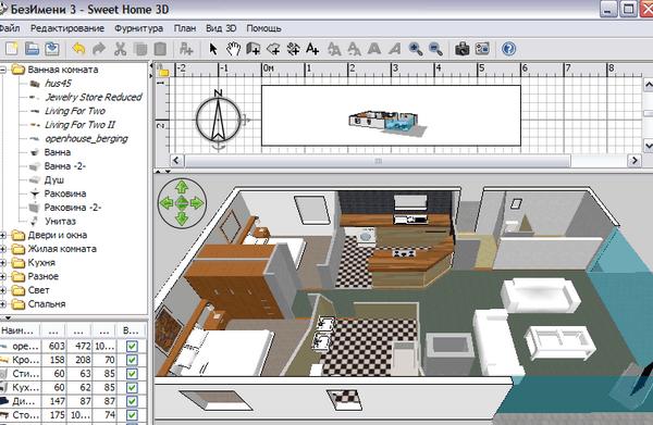Создание дизайна квартиры с помощью компьютерных программ