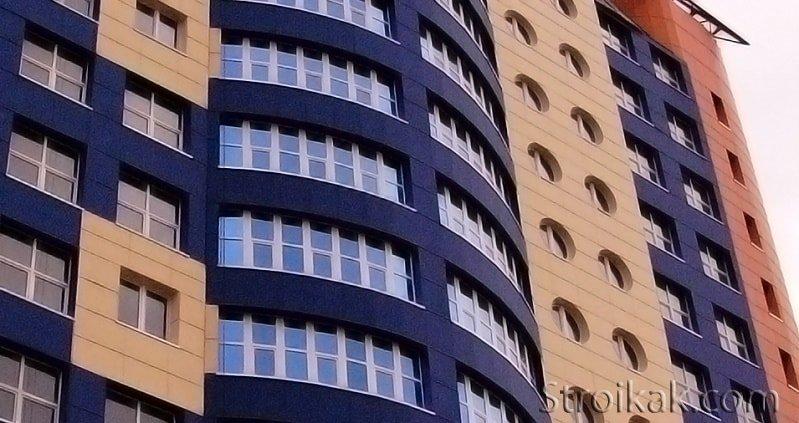 Фасадные системы