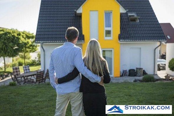 Страхование и залог ипотеки