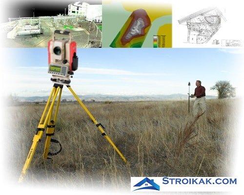 Геологоразведка - начальный этап строительства