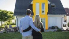 Залог ипотеки